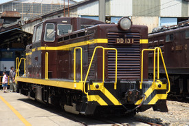 DD13-1