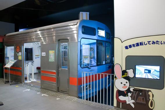 改修が終わった電車とバスの博物館 8090系電車シミュレータ