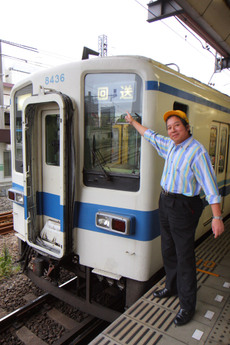 撮影列車と向谷社長