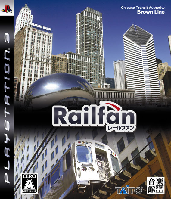 Ps3_coverl_1